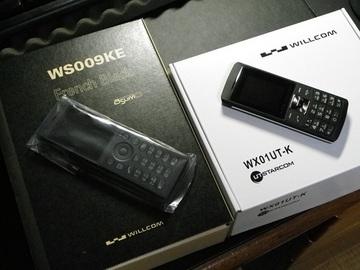 WS009KEとWX01UT
