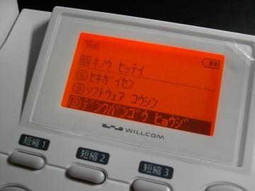 WX02A3
