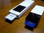 W-SIMとSDカード