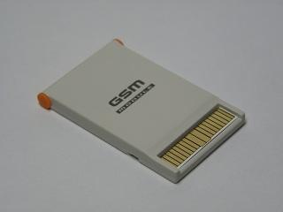 GSMモジュール(CM-G100)