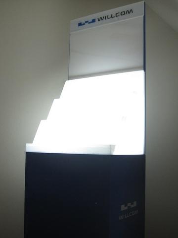 店頭用のアレの照明